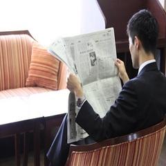 【出張応援】日経・ドリンク剤・レンタルPC無料ビジネスプラン★宮崎空港からJRで10分乗換無★好立地