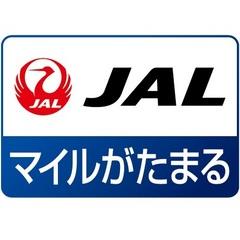 【J-SMART 200】素泊まり〜JMB200マイルがたまる〜