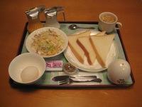 【現金決済プラン】【喫煙】トーストセット(トースト、コーヒー、サラダ、ゆで卵)サービス喫煙シングル