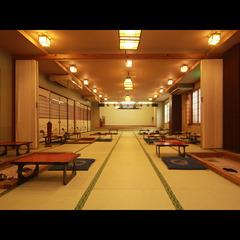 ◎【最上階の特別室】1日1組様限定★渓谷美を楽しむ!和洋室専用プラン