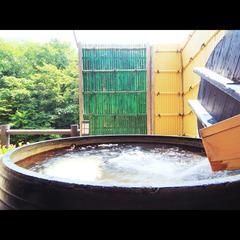 【グルメ企画♪第4弾】囲炉裏焼メニュー充実プラン!3種の貸切露天風呂と深山の緑に癒される秘湯旅♪