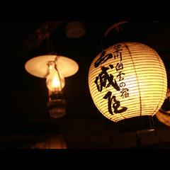 【学生の卒業旅行】古の落人伝説がある湯西川で秘湯体験♪3つの無料貸切風呂と平家鷹狩焼を堪能!