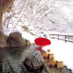 【12/27〜1/4限定】年越し&新年は山城屋で♪年末年始特別プラン
