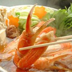 ≪お手頃価格でお得に☆松葉ガニ鍋&焼コース≫おはようプリン
