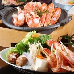 【冬春旅セール】カニもお肉も!『松葉がにフルコース&但馬牛ステーキ』