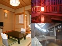 【檜(ひのき)】露天風呂付客室