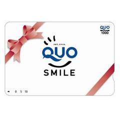 QUOカード1000円分付きプラン(朝食無料)