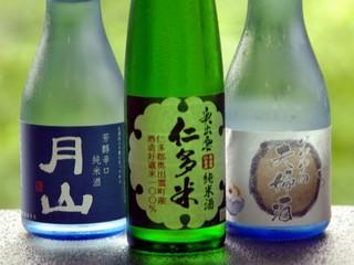 【個室食】日本酒党にはたまらない〜地酒を飲み比べプラン