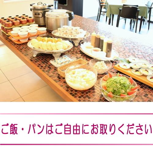 西大寺グランドホテル image