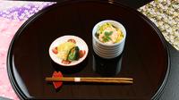 【本物志向】温泉×創作懐石〜笹倉-sasakura-〜 ちどり最上級割烹〔1泊2食〕