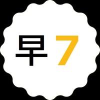 【穴守稲荷駅から徒歩2分】  羽田空港から穴守稲荷駅まで3駅5分 早割り7プラン 素泊まり