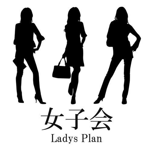 【女子旅】3名様までOK!エステ&プレゼントの4大特典付!贅沢なリゾート旅(朝食付)