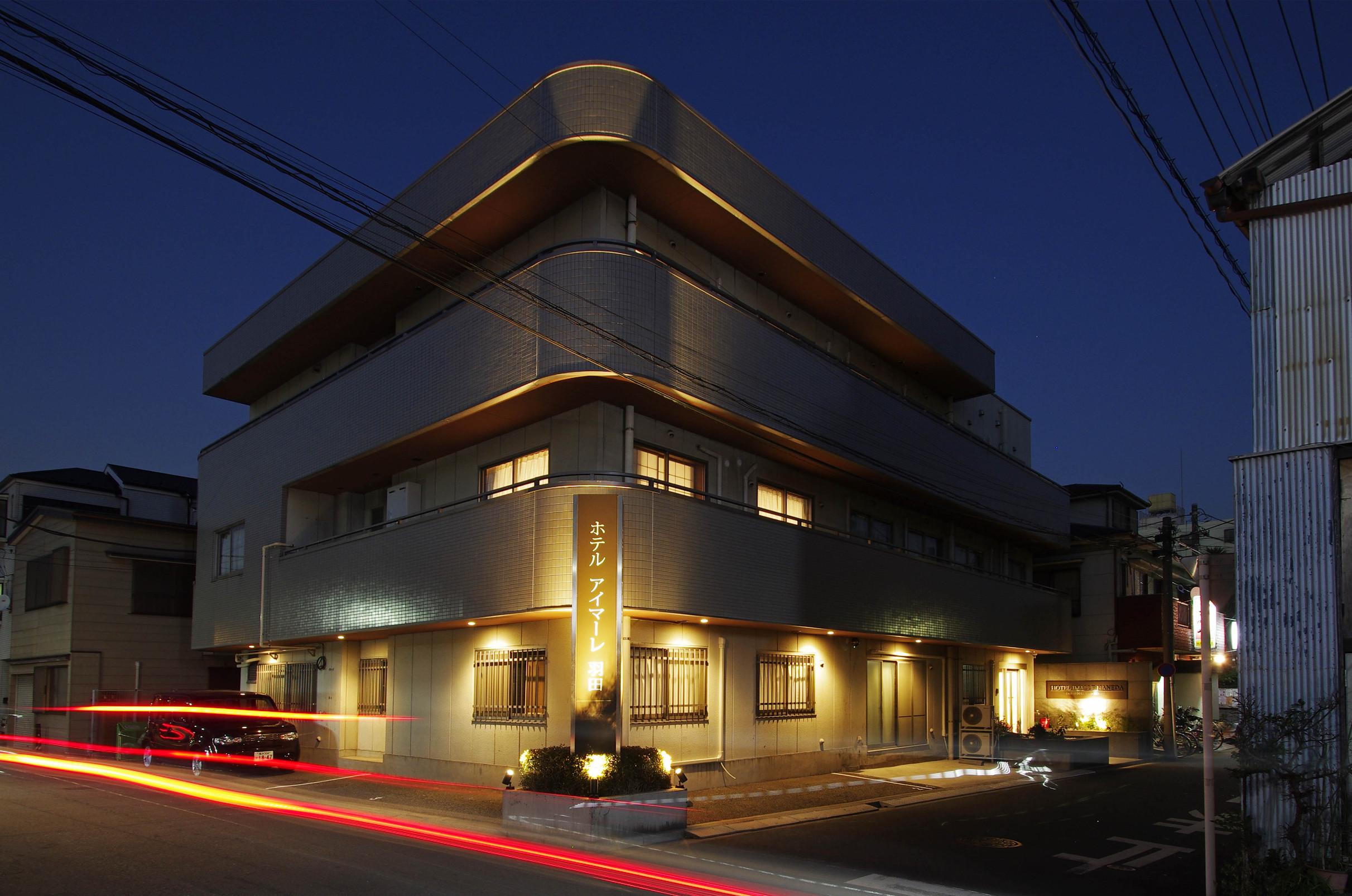 ホテル アイマーレ 羽田 image