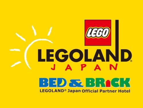 【ファミリーにお勧め★】LEGOLAND(R)Japan 1DAYパスポート 特別プラン(宿泊のみ)