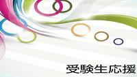 【受験生応援】素泊まり!上野駅入谷口徒歩4分