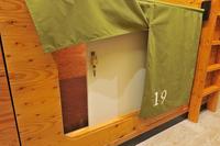 スタンダードカプセルベット 共用バスルーム
