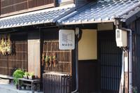 日本遺産エリア内の町家 一棟貸切