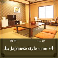 和室8畳【バス無・トイレ無】家族で泊まるならこちら!