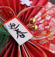 【年末年始】OLEで過ごすお正月/VOD・おせち朝食ビュッフェ・お子様にはお菓子付