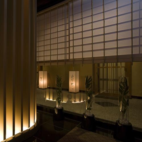 みしまプラザホテル 関連画像 14枚目 楽天トラベル提供