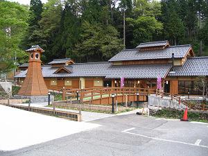民宿坂本屋 関連画像 2枚目 楽天トラベル提供