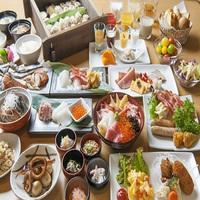 【春休み】グループファミリーボーナスプラン☆春旅プラン♪12時チェックアウト≪朝食付き≫