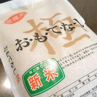 【バランス朝食】無農薬の炊き立て朝ごはん付き♪6,300円〜