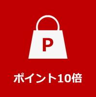 【開業1周年記念セール・ポイント10倍】素泊まりプラン 期間限定でオリジナルTシャツ1枚プレゼント!