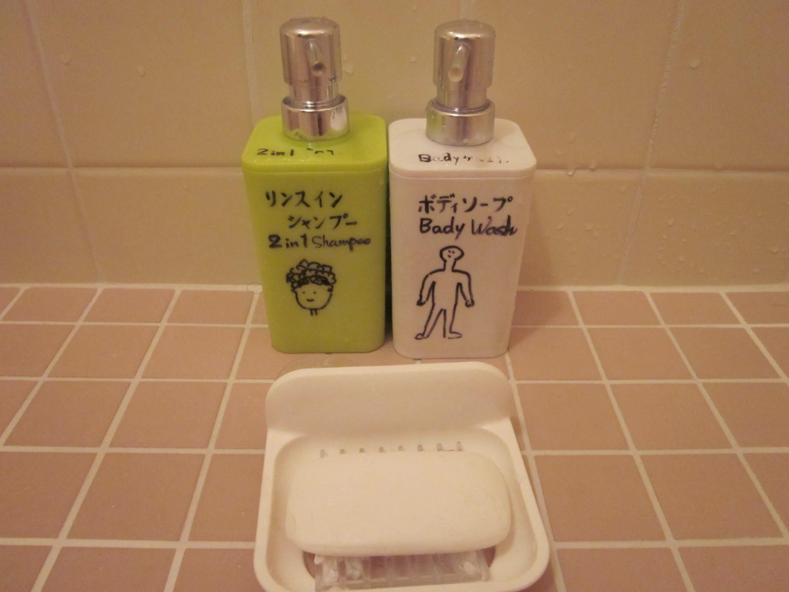 えんまんゲストハウス大阪 image