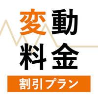 【料金変動プラン】ネット限定のお得なプラン♪ 天然温泉大浴場・WiFi・駐車場 無料(朝食付)