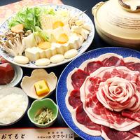 【グレードアップ】≪2名以上〜限定≫上ロース猪肉で贅沢★絶品ぼたん鍋!!【現金特価】