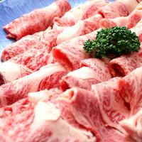 【◆厳選◆和牛しゃぶしゃぶ】思わず笑顔が溢れ出す♪極上のお肉を贅沢に味わう★