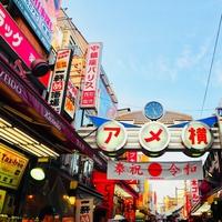 【素泊まり】■京成上野駅から徒歩1分■上野駅から徒歩3分のアパホテル■アパは映画もアニメも見放題■