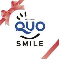 【QUOカード&ミネラルウォーター付】クオカード1,000円分&ミネラルウォーター付のお得なプラン