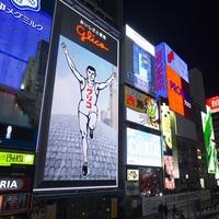 【14日前割】お得!14日前割引プラン<朝食付き>大阪メトロ「日本橋駅」徒歩2分