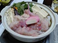 【目の前は海】海側10帖確約!あんこう鍋と海の幸2食付きプラン(冬季基本プラン)