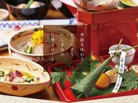 【1泊夕食付】特別な日に、特別な御夕食を☆京ごちそう いしまるで過ごす贅沢な時間☆