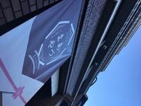 <スタンダードプラン>京都駅から徒歩圏内のお宿でシンプルステイ【素泊まり】京都駅から徒歩圏内のお宿