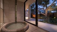 Jardin−縁−源泉かけ流し温泉露天風呂101