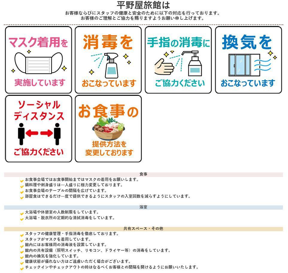 熊本 新型 県 ウイルス コロナ