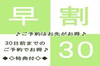緑水亭 勝浦別館 翠海(すいか)
