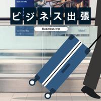 【素泊まり】21泊以上限定(^^)/マンスリープラン♪1泊¥2,000(最安)早い者勝ち!!