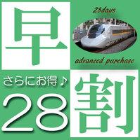 アーバイン京都 清水五条