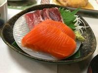 【朝寝坊OK】料理熱心の女将自慢のお夕食付きプラン(現金特価)