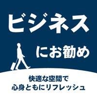【男性専用】スタンダードプラン≪Wi-Fi完備/三越前まで徒歩3分≫