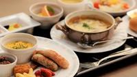 【春夏旅セール】スマイル バリューステイプラン(朝食付)