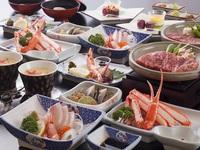 【WELCOM TO HYOGO】≪朝夕とも部屋又は個室食≫NO密で人気No.1「 お値打ちプラン」
