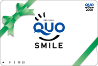 QUOカード2,000円付 素泊まり