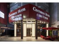 ◆ファミリーキャビンルーム〔1-4名部屋〕◆素泊まりシンプルプラン≪全室Wifi無料・赤坂駅2分≫