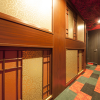 ◆ファミリーキャビンルーム〔1-4名部屋〕◆お得な事前決済◆素泊まりシンプルプラン≪赤坂駅徒歩2分≫
